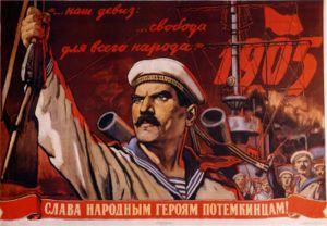 Причины и характер первой русской