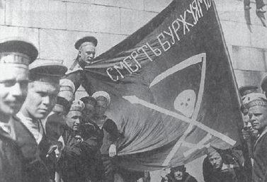 Россия между двух революций