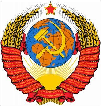Ссср политика военного коммунизма